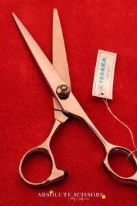 HAIR SCISSORS SHEARS 7 INCH FULCRUM SCREW